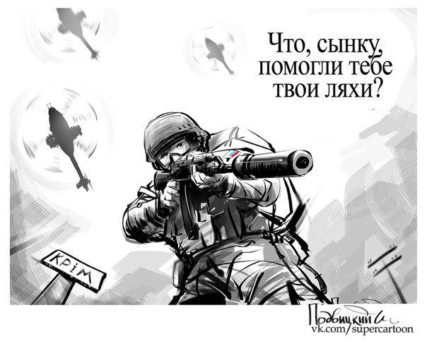Украина-майдан-майдауны-письмо-1029600