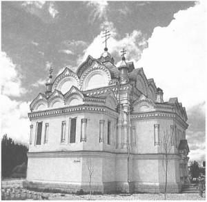 _Церковь новая.jpg