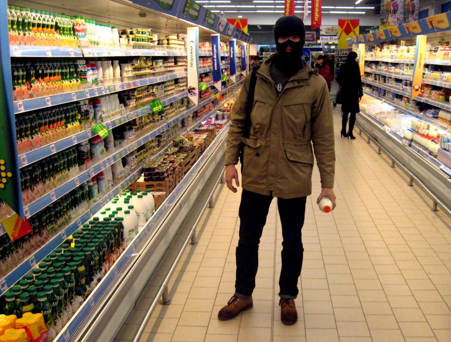 milk in market
