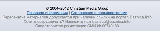 Снимок экрана 2012-12-27 в 11.15.59