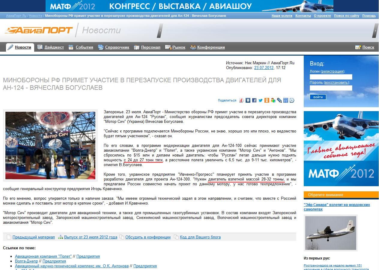 компания арго официальный сайт анапа