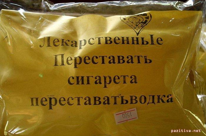 1236929063_1236843644_podborka_557_08-1