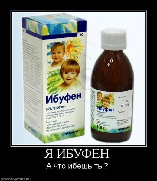 1259896086_878664_ya-ibufen