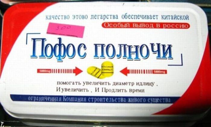 1260254270_podborka_748_135