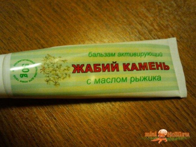 1314349237_044-prikolnye-kartinki-za-26.08.2011-minimozg.ru