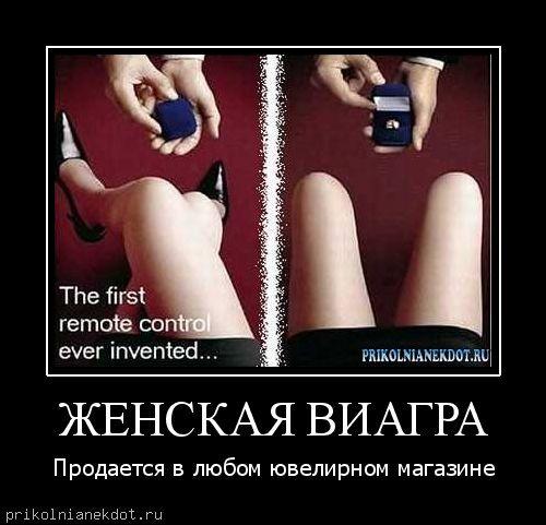 demotivator_20110407190608-176remote (1)
