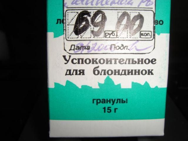 dlyablond