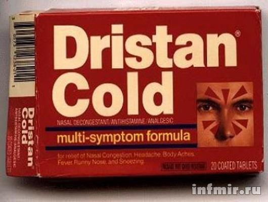 medicine_dristan