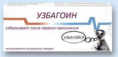 Сало-с-№востями-разное-армия-23-февраля-1339558
