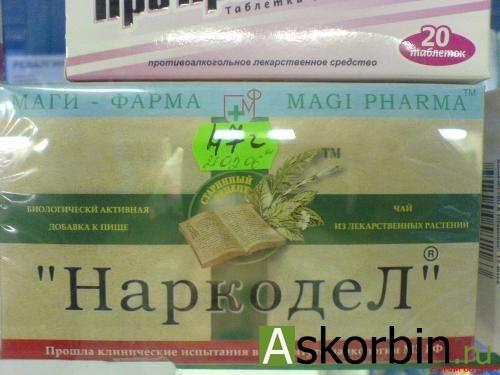 chay_narkodel_f_p_N20_rnd9359