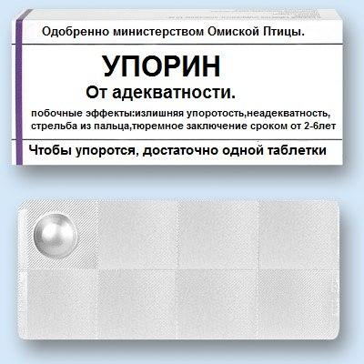 омская-птица-омск-песочница-удалённое-122592