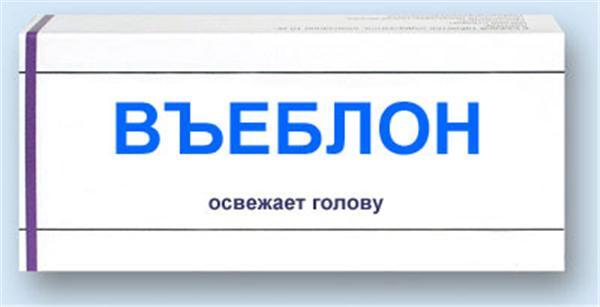 1205493657_68501_image_large