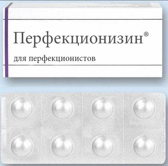 всё-плохо-фэндомы-Перфекционизм-1861163