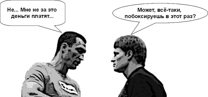 klichpov