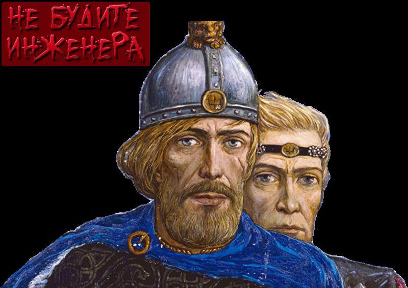 Братья Словян и Рус (художественная реконструкция художественного представления братьев художником)
