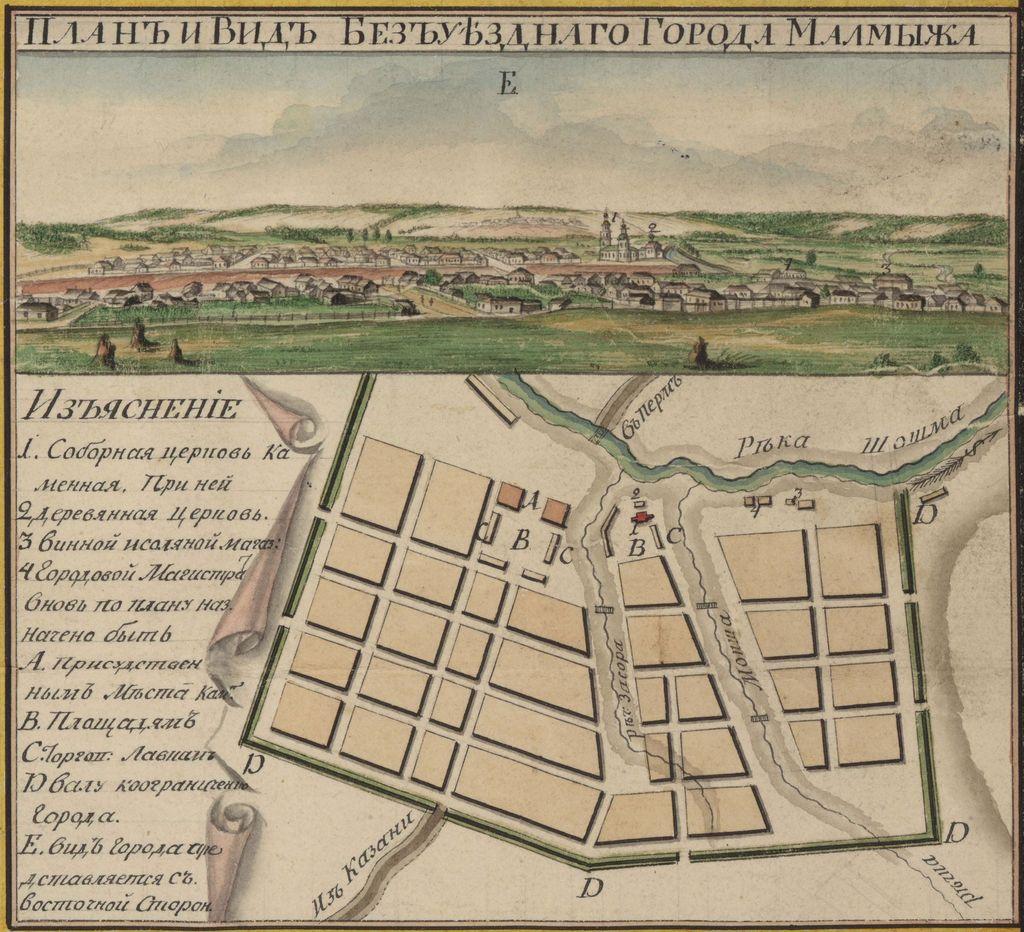 Часть Генеральной карты Вятской губернии, 1806г