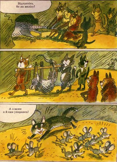 prygody-kota-chornolapenka
