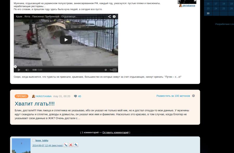 Снимок экрана0
