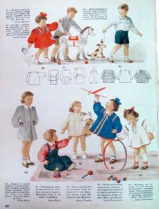 Журнал мод 1945 года