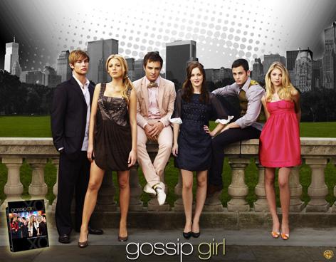 Сплетница (Gossip Girl) самые стильные сериалы