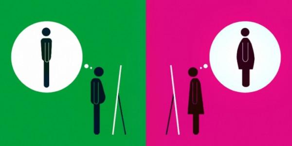 Чем мужчины отличаются от женщин, и наоборот