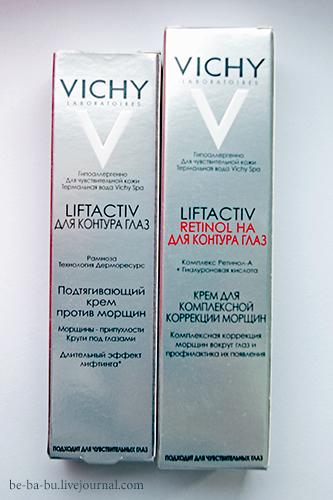 Liftactiv Дерморесурс для контура глаз и Liftactiv Retinol HA для контура глаз от Vichy. Отзыв.
