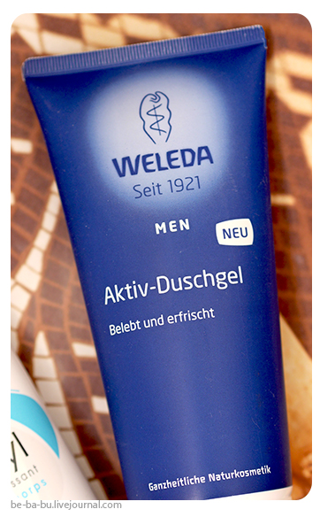 Гель Ducray Keracnyl для кожи с акне, мужской гель для душа Weleda Men Aktiv-Duschgel. Отзыв, обзор.