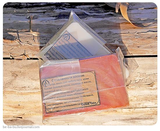 Натуральное мыло от Valent Vota: кастильское и с пчелиным воском. Обзор, отзыв.