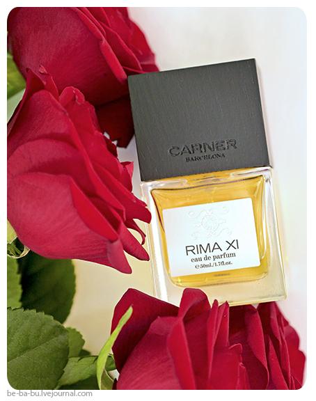 Rima XI от Carner Barcelona. Обзор, отзыв.
