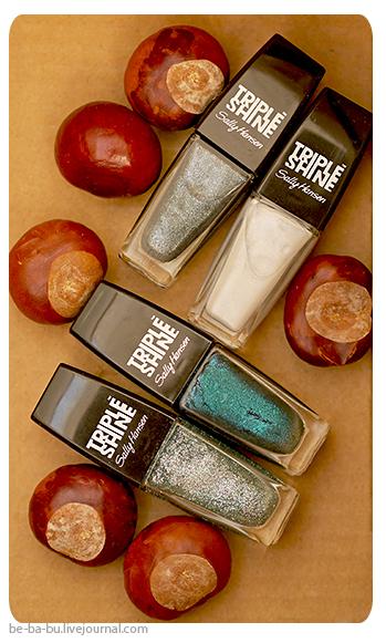 Sally Hansen Triple Shine Nail Color - Bait Me 110, Slick Black 190, Fanta-sea 330, Sparkling Water 360 Swatch Отзыв