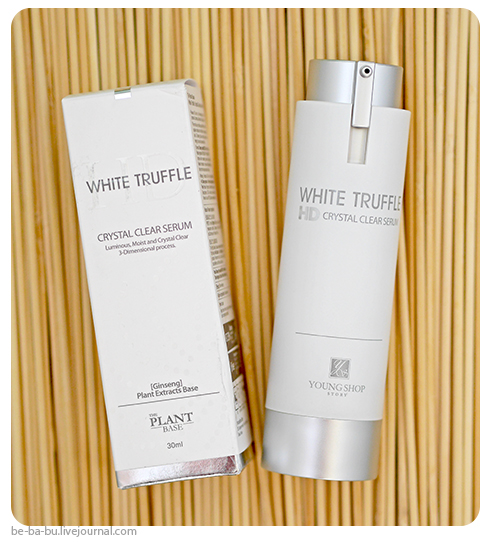 young-shop-story-white-truffle-review3