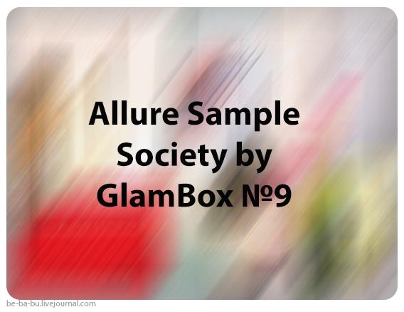 allurebox0