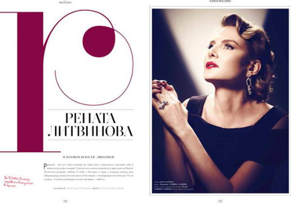 Рената Литвинова и ее руки