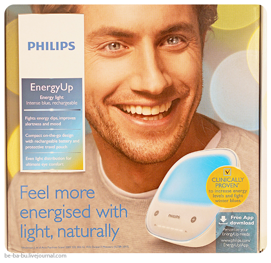 philips-energy-up-review