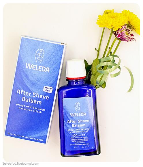 weleda-after-shave-balsam-review2