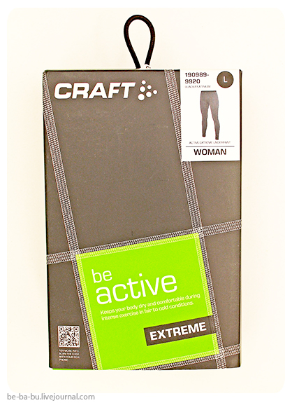 craft-active-extreme-review