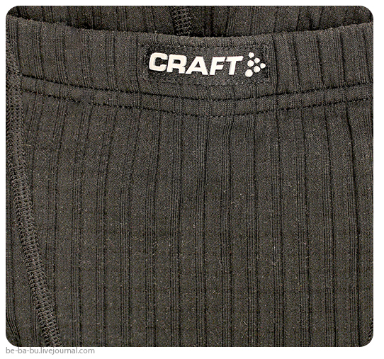 craft-active-extreme-review6