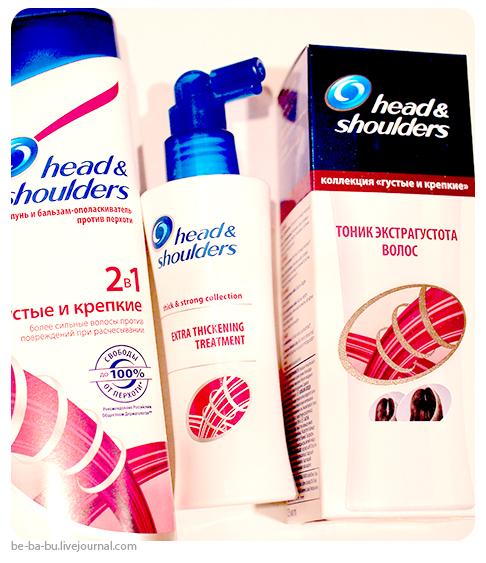 head&shoulders-review3