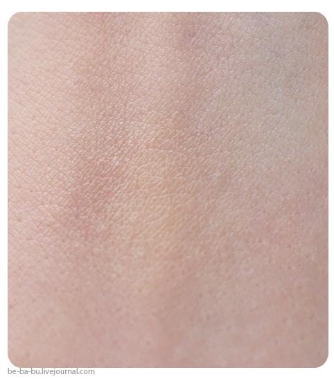 faberlic-gardenica-отзыв6