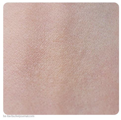 faberlic-gardenica-отзыв7