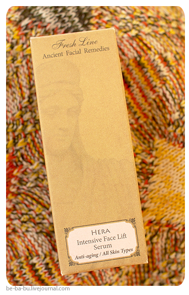 hera-face-serum-review