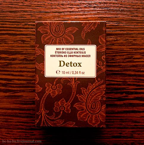 Коктейль из эфирных масел Detox от Stenders. Отзыв.