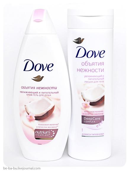 dove-объятья-нежности-отзыв