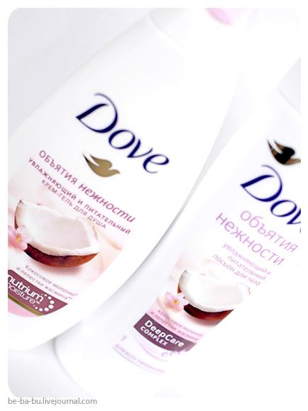 dove-объятья-нежности-отзыв2