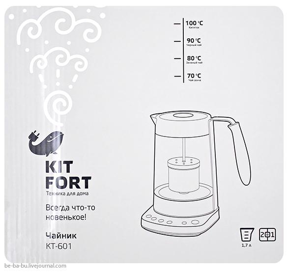 kitfort-чайник-отзыв