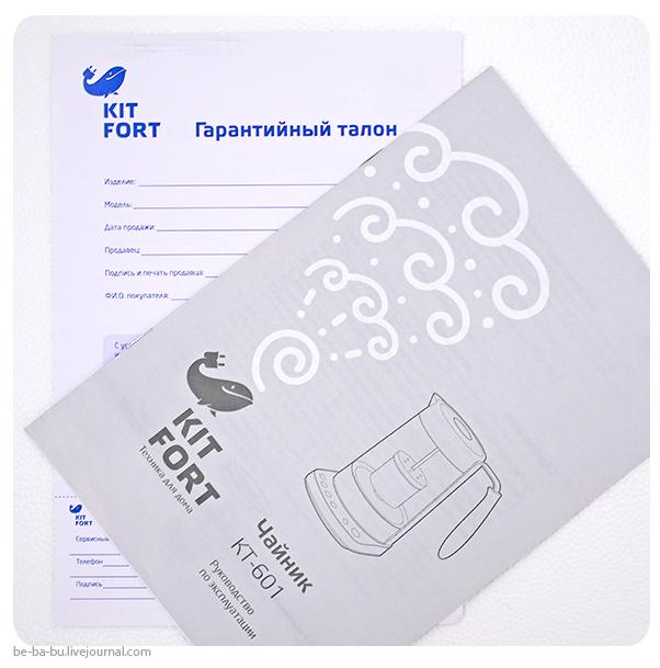 kitfort-чайник-отзыв6