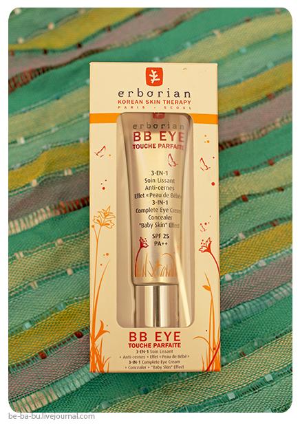ББ-крем для глаз Erborian BB Eye Touche Parfiate 3-in-1 Comlete Eye Cream Concealer SPF 25. Отзыв. Состав. Ingredients. Review