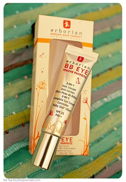 erborian-bb-eye-review-ingredients-отзыв2