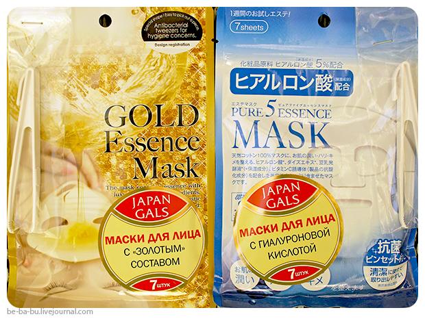 japan-jals-mask-review-отзыв