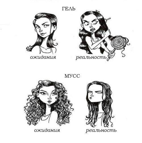 волосы-ожидания-и-реальность2